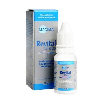 maxima-revital-drops-10-ml